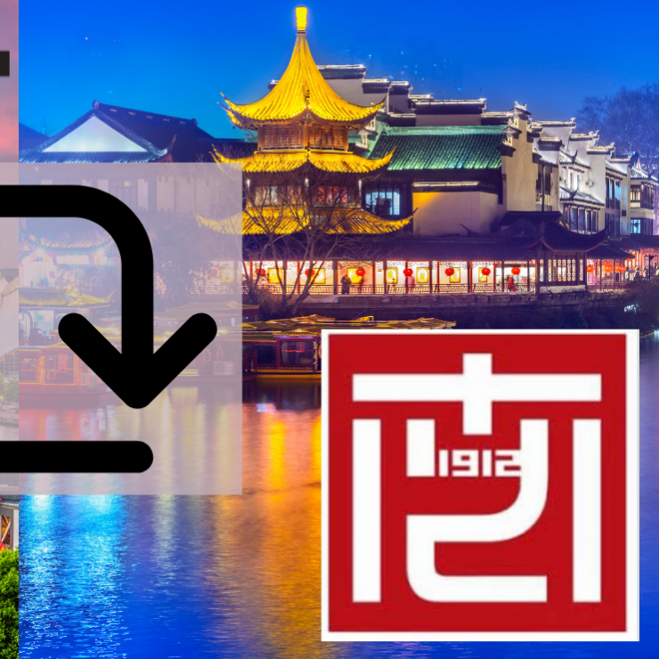 Mica Academic Calendar 2021 NUA Program Option for Chinese Students | MICA
