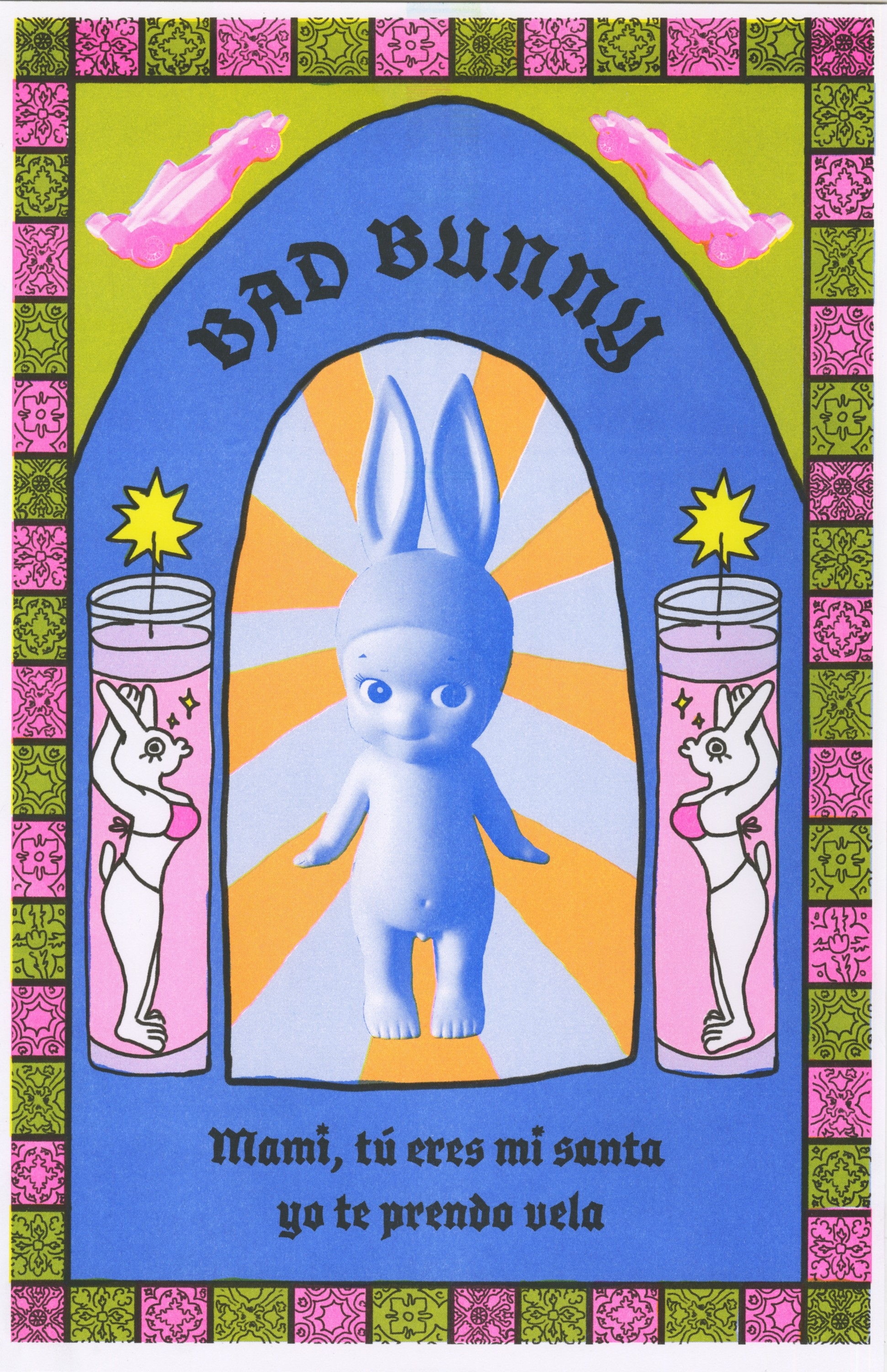 """The whole image is surrounded by green and pink puerto rican style ceramic tiles. At the top is an arch that has two pink hotwheels cars on either side. Underneath the arch there is text in a gothic font that reads """"Bad Bunny"""" under the text is"""