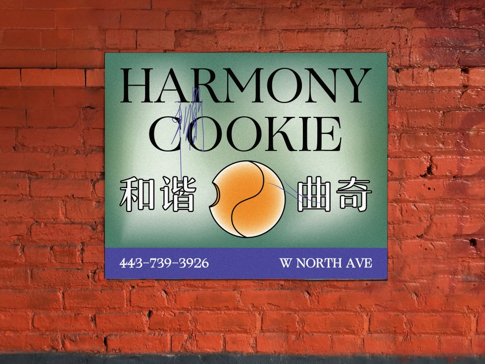 sign that says harmony cookie