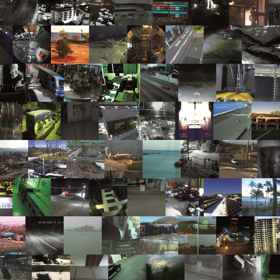 A collage of real security cam footage that is open to the public, whether it be intentional or not.
