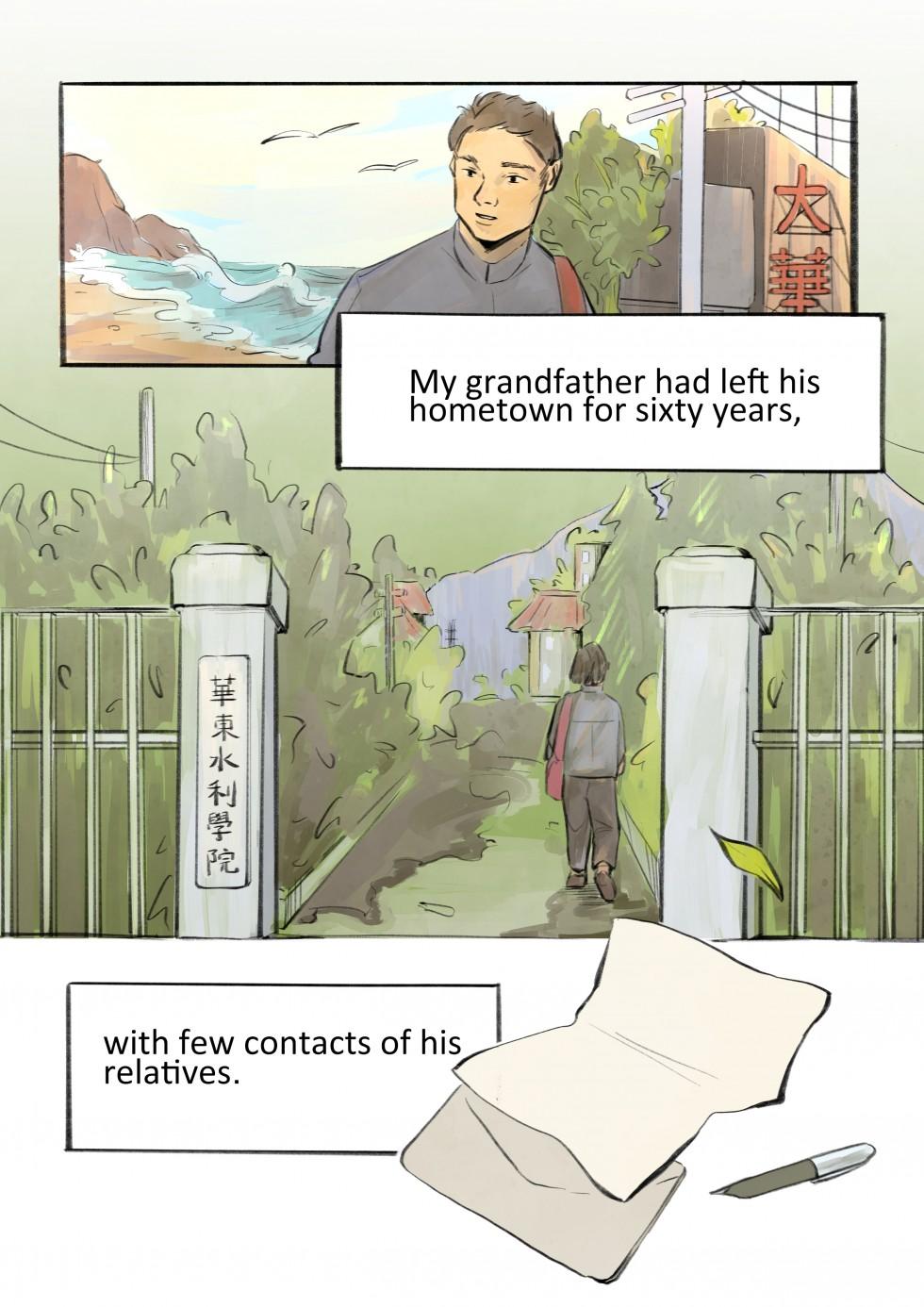 See full story: https://www.behance.net/gallery/118677669/Mango-Tree?