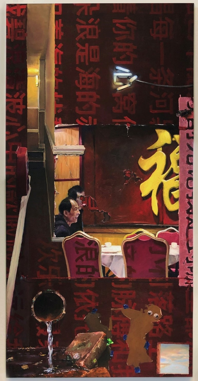 A painting of a  dark red background patterned with the lyrics of a Chinese song.
