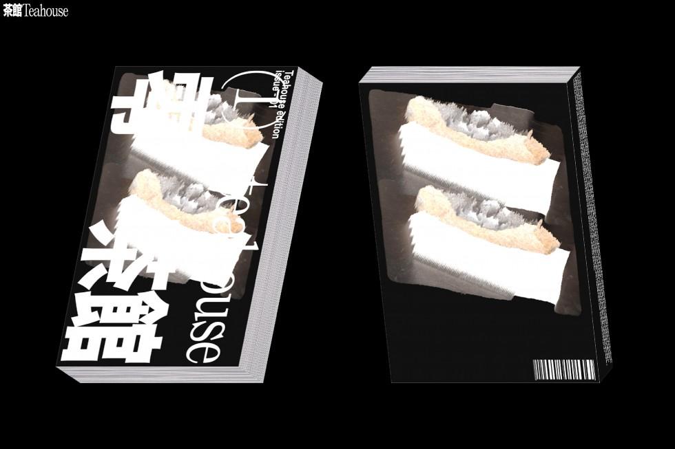 Publication design for Teahouse