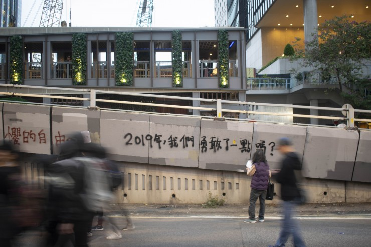 A photograph showing a protest art found on the street in Hong Kong during the New Year's Day Rally. The meaning of the spray-painted text matches the title of the artwork.
