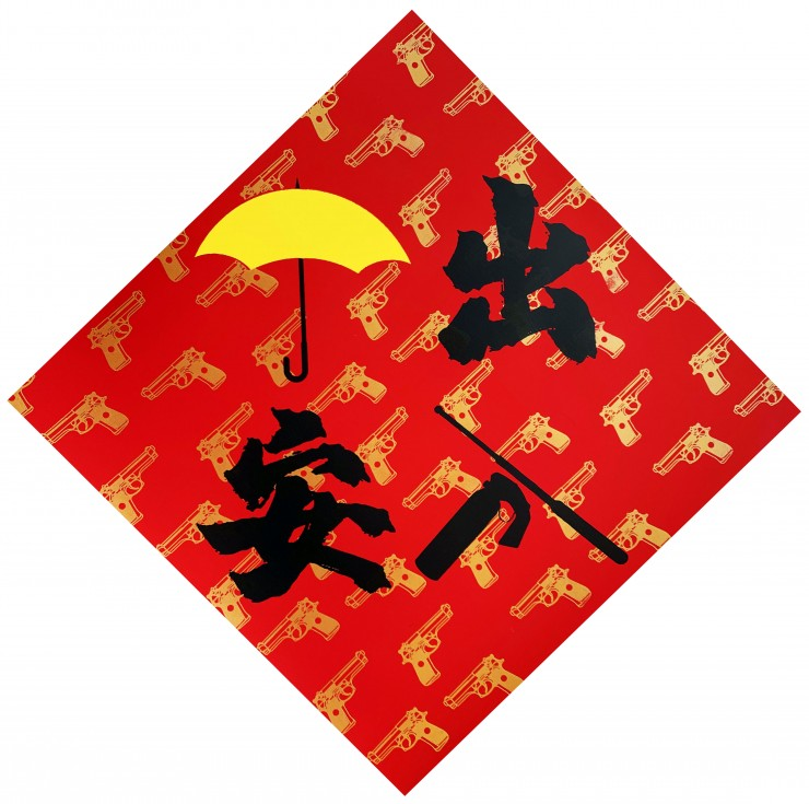 A print inspired by the traditional decoration for Chinese New Year. The phrase, 出入平安, means travel safely.