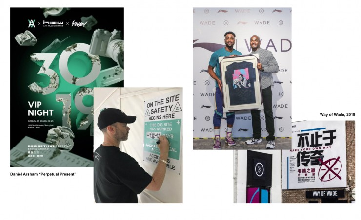 During my internship at YOHO!, I completed the visual identity design of the following exhibitions: