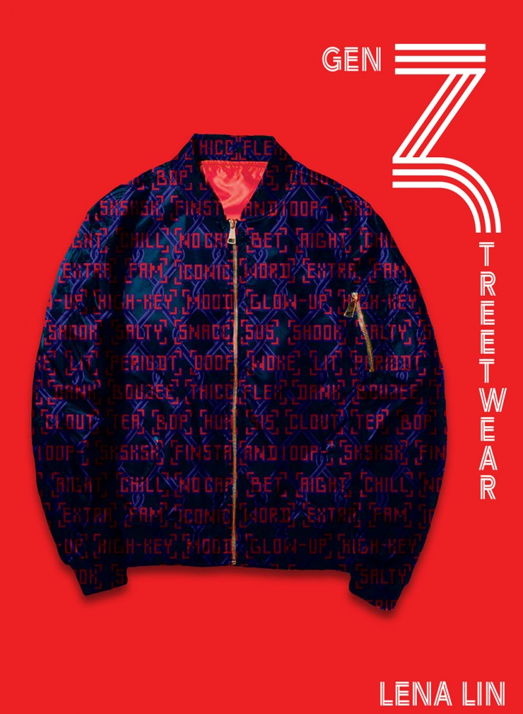 The four are posters made for a pattern-based fashion line that surrounds the theme of streetwear. The first poster is a bomber jacket with a pattern consisting of Gen Z slang and hand-lettered in a digital-tech-y style over a blue-lined chained fence pat