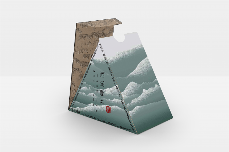 The work includes tea packaging design and a website that describes the design process and media. The website is rich in content, including not only the introduction of raw materials for packaging products but also the production process of raw materials