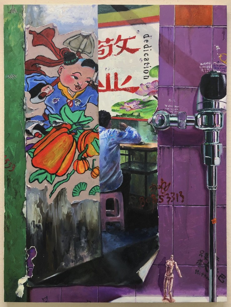 A painting of a purple titled wall with a metal pipe from a urinal piercing part of a poster which contains Chinese characters.