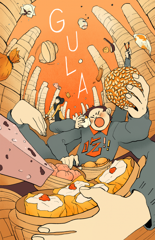 Poster of a child manically eating dim sum. Behind him are stacks upon stacks of bamboo steamers piled high into the sky. Food is flying and behind the child a woman in an apron with a cart looks concerned. The child has 3 pairs of arms, on the left, on h